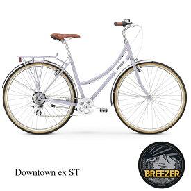 【1都3県送料2700円より(注文後修正)】BREEZER(ブリーザー)DOWNTOWN EX ST(ダウンタウンEXスタッガード)クロスバイク・街乗り自転車【送料プランC】 【完全組立】