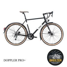 【1都3県送料2700円より(注文後修正)】BREEZER(ブリーザー)DOPPLER PRO+(ドップラープロプラス)クロスバイク・グラベルロード・シクロクロスバイク【送料プランC】 【完全組立】