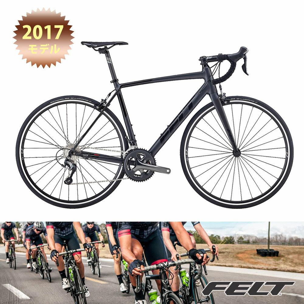 【2018継続モデル】FELT(フェルト)FR40ロードバイク【送料プランC】【完全組立】【店頭受取対応商品】