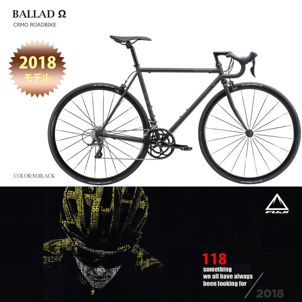 【P最大18倍(11/24 10時より/エントリ含)】【2018モデル】Fuji(フジ)BALLAD OMEGA (バラッド オメガ)クロモリロードバイク【送料プランC】 【完全組立】