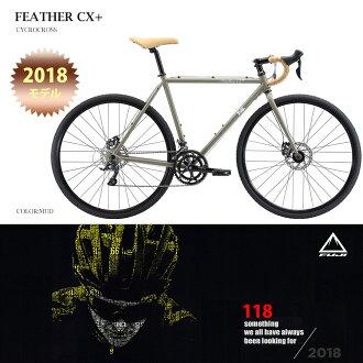 2015 模型富士 (Fuji) 羽毛 CX + 羽毛 CX 越野赛