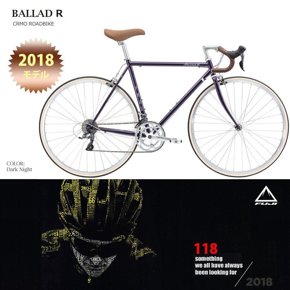 2018モデル Fuji(フジ)BALLAD R (バラッド R)クロモリロードバイク【送料プランC】 【完全組立】【店頭受取対応商品】