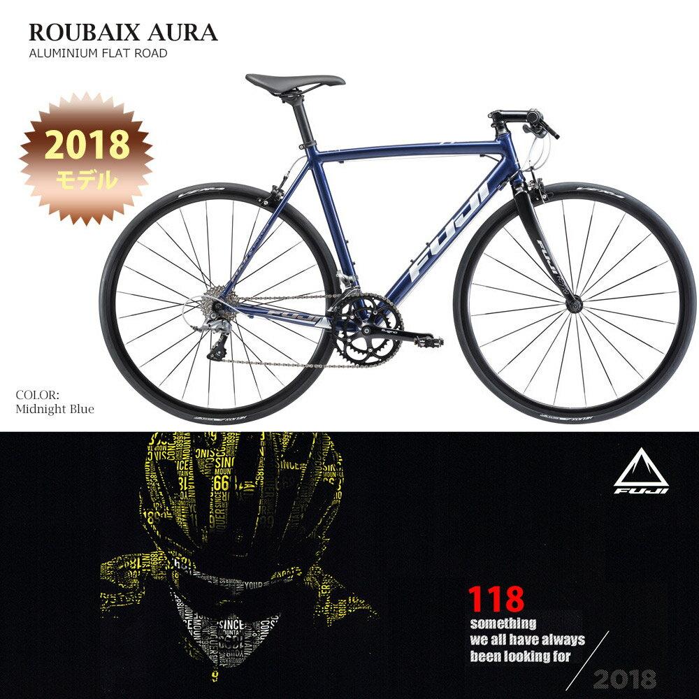 2018モデル Fuji(フジ)ROUBAIX AURA(ルーベオーラ)スピード・クロスバイク【送料プランC】 【完全組立】【店頭受取対応商品】