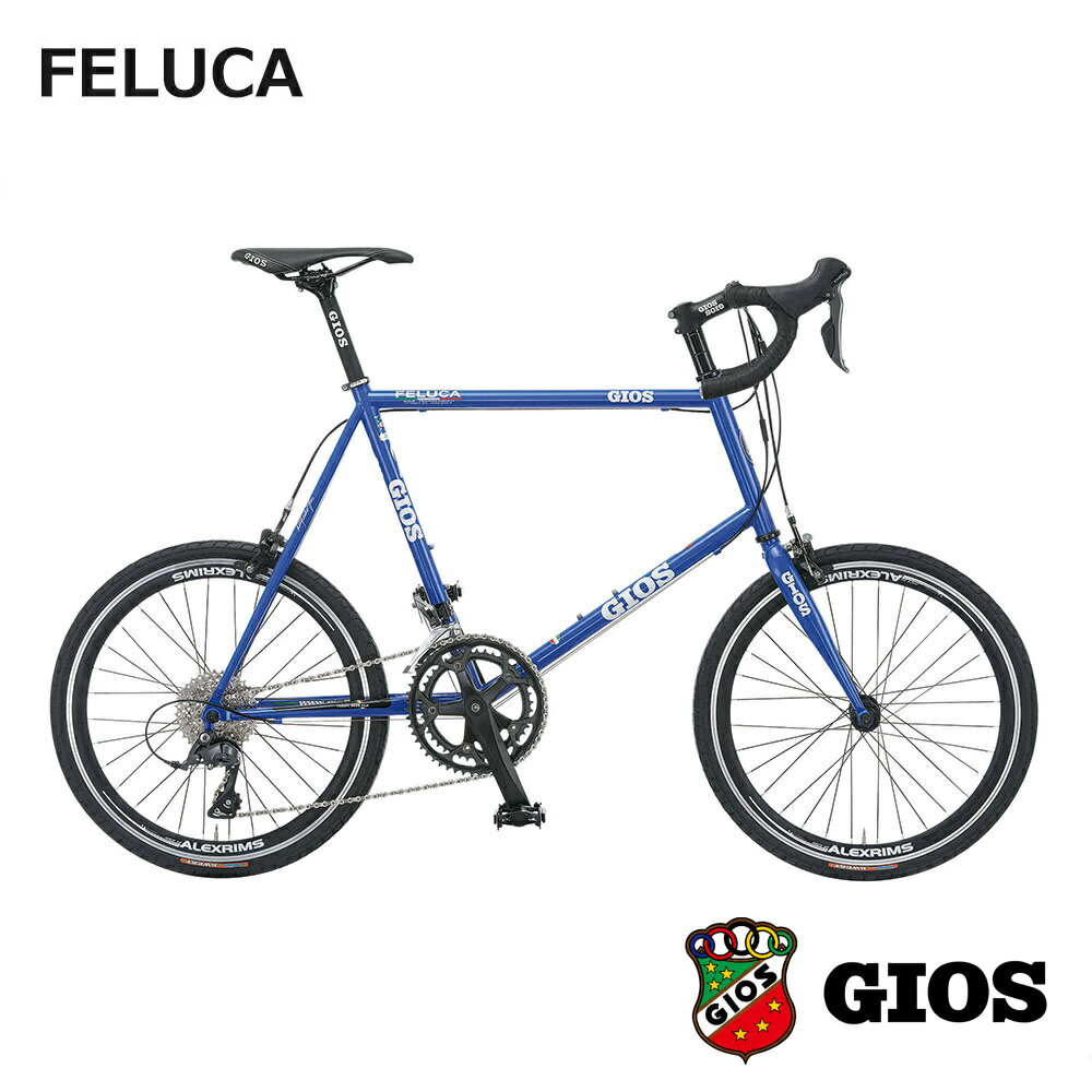 2019モデルGIOS(ジオス)FELUCA(フェルーカ)小径自転車・ミニベロ【送料プランB】 【完全組立】【店頭受取対応商品】