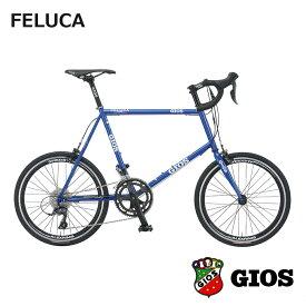 【1都3県送料2700円より(注文後修正)】2020モデルGIOS(ジオス)FELUCA(フェルーカ)小径自転車・ミニベロ【送料プランB】 【完全組立】【店頭受取対応商品】