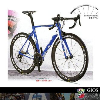 GIOS (GEOS) AEROLITE ULTEGRA With RS-010 WHEEL (aeroliteartegra W/RS-010) carbon road bike