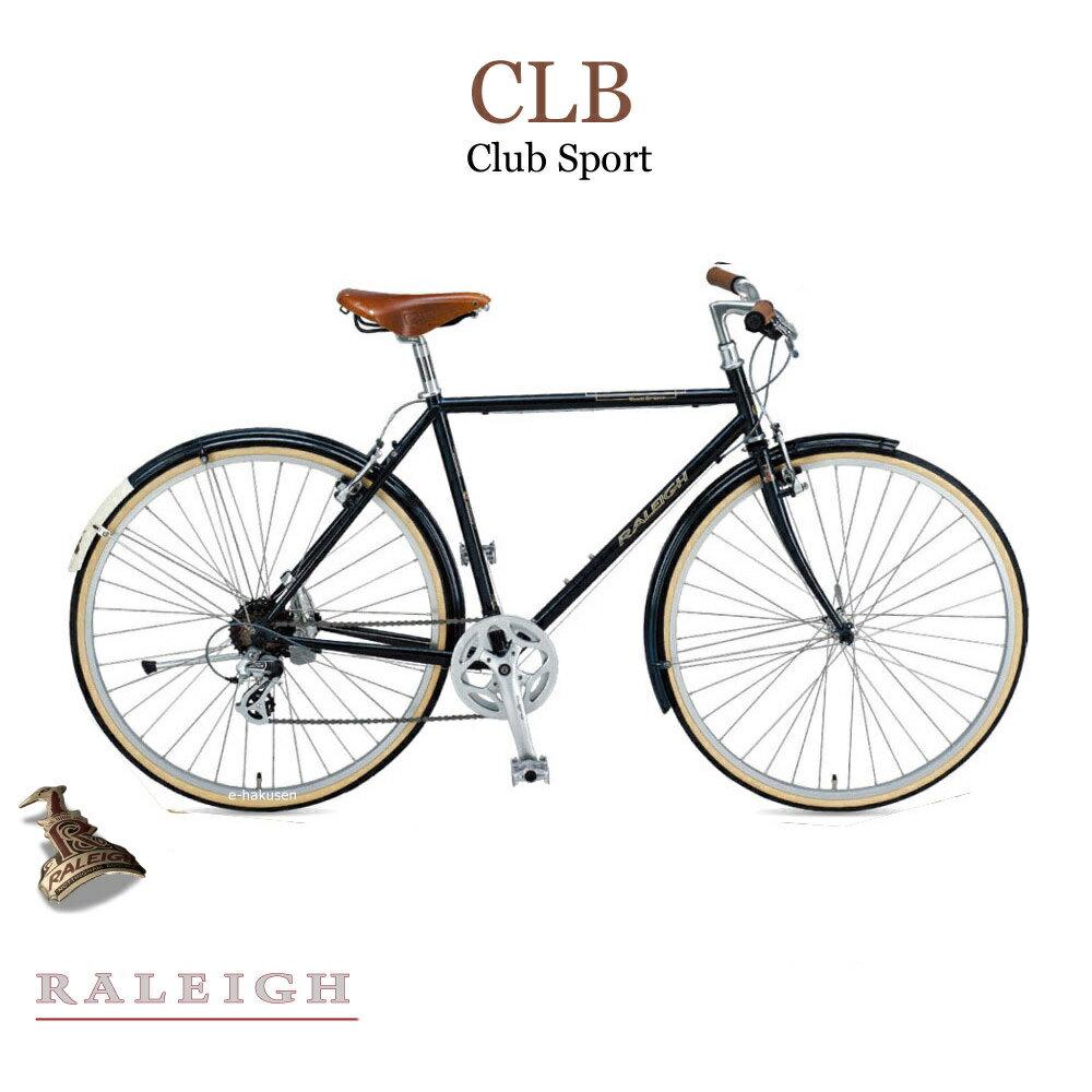 【当店販売価格はお問合せ下さい】2018モデルRALEIGH(ラレー)CLB(クラブスポーツ)クラシックバイク【送料プランB】 【完全組立】【店頭受取対応商品】
