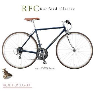 2014 Model RALEIGH (Raleigh) RFC (Radford classic) cromoly cross bike