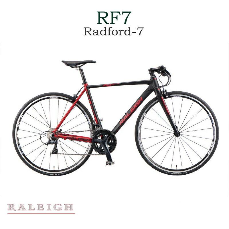 【当店販売価格はお問合せ下さい】2018モデルRALEIGH(ラレー)RF7(ラドフォード7)クロスバイク【送料プランB】 【完全組立】