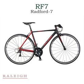 【1都3県送料2700円より(注文後修正)】【当店販売価格はお問合せ下さい】2020モデルRALEIGH(ラレー)RF7(ラドフォード7)クロスバイク【送料プランB】 【完全組立】