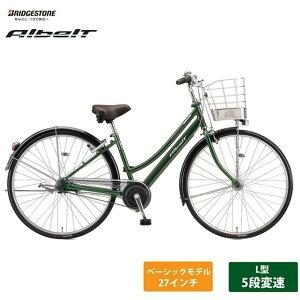 【関東/近畿は地方で送料異なる(注文後修正)】[アルベルトファイブ]L型(AB75L1)27インチ 5段変速ALBELT2021モデル/BRIDGESTONE(ブリヂストン)お買い物・通学自転車【送料プランA】