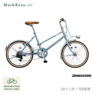 【関東/近畿は地方で送料異なる(注文後修正)】【2020モデル】MARKROSA M7 miniマークローザM7ミニ(MRK07T)20インチ 外装7段変速ブリヂストンお買物・小径自転車【送料プランA】