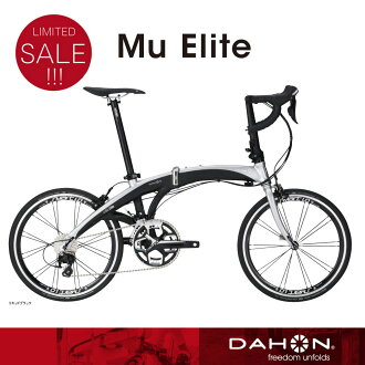 DAHON (Dahon) MU ELITE (elite MU) 2016 model folding and folding bikes
