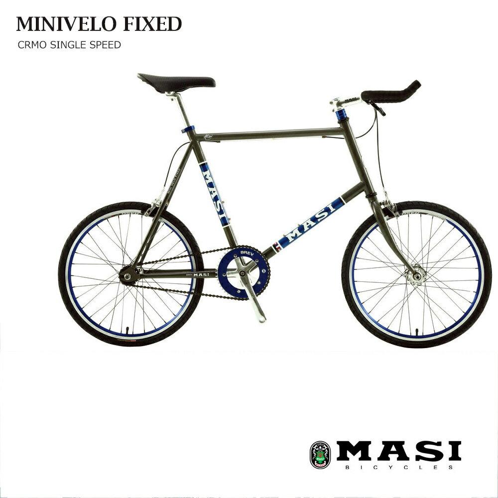【2018モデル】MASI(マージ)MINIVELO FIXED(ミニベロフィクスド)小径自転車・ミニベロ【送料プランC】 【完全組立】【店頭受取対応商品】