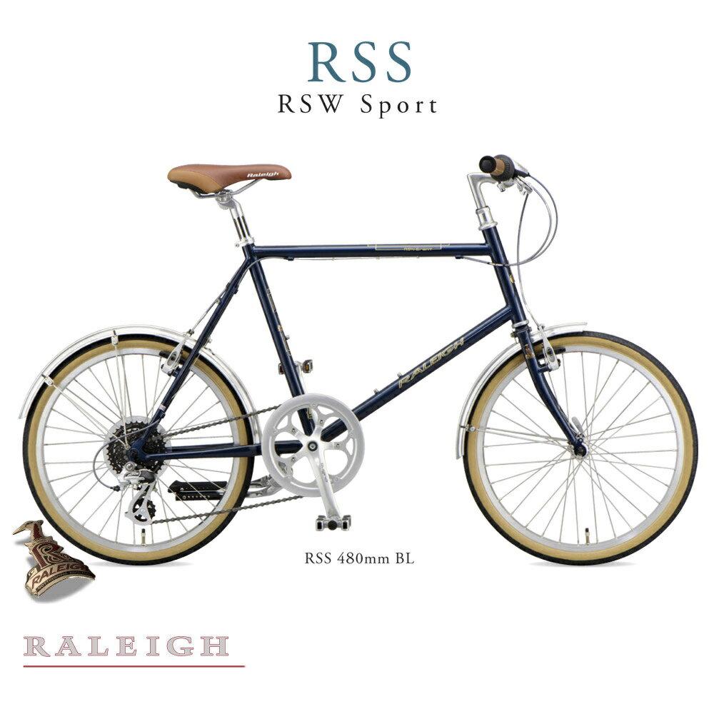 【当店販売価格はお問合せ下さい】2018モデルRALEIGH(ラレー)RSS(RSW sport)ミニベロ・小径自転車【送料プランB】 【完全組立】【店頭受取対応商品】