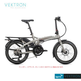 【BOSCH製ユニット電動アシスト】TERN(ターン)VEKTRON S10(ベクトロン/ヴェクトロンS10)折り畳み・フォールディング・E-BIKE(イーバイク)【送料プランC】 VECTRON【testride】