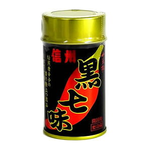 〔七味唐辛子〕小天狗 黒七味 10g(缶入)