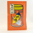 【八幡屋礒五郎】国産 一味唐辛子/袋入り(15g)【送料無料/メール便】