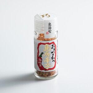 おきなわの島唐辛子 粗挽き(10g)業務用12個入/国産(沖縄県産) 送料無料