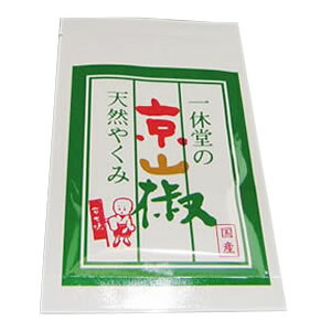 〔国産山椒使用〕京都一休堂京山椒10g(袋入)【送料 0 円】【メール便】
