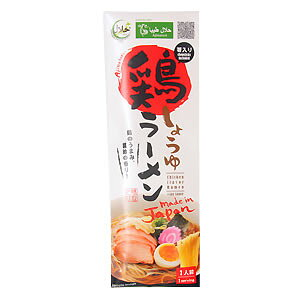 ハラル鶏ラーメン/しょうゆ味(お土産用・30個入ケース・お箸入り)|Halal Chicken Soy Sauce Ramen with Chopsticks 30pack(送料無料/Free Shipping)