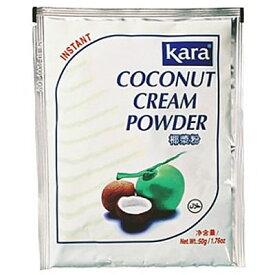 【ハラル認証】Kara ココナッツクリームパウダー(業務用/12袋入)【HALAL(ハラール)】