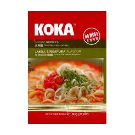 【ハラル認証】KOKA インスタント麺 シンガポール・ラクサ味(業務用/30個入/送料無料)【HALAL(ハラール)】