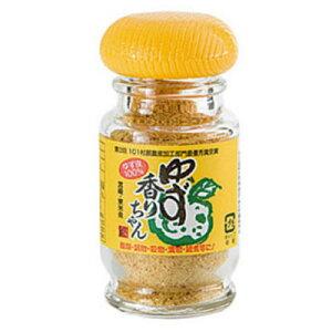 ゆず香りちゃん/かぐらの里(25g)|業務用/20個入/送料無料|国産(宮崎県産)