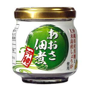 沖縄県産あおさの佃煮(100g)/国産(沖縄県産)