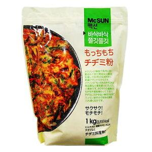 もっちもちチヂミ粉/メクソン(1kg/韓国産)|業務用10個入