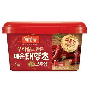 コチュジャン(辛口)/へチャンドル(1kg/韓国産)