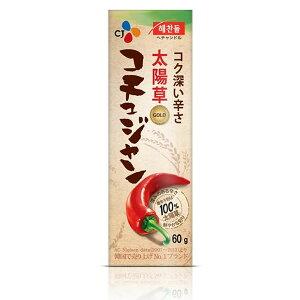 コチュジャン(チューブ)/へチャンドル(60g/韓国産)