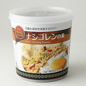 ナシゴレンの素(業務用/12個入/送料無料)【One Dish Asia】
