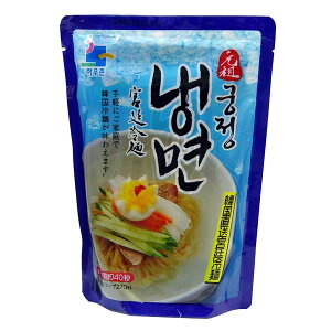 元祖・宮廷冷麺/スープ付(韓国産)|業務用12個入