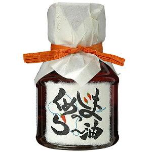 くめじまのらー油(100g)業務用12個入/国産(沖縄県久米島産)のラー油|送料無料