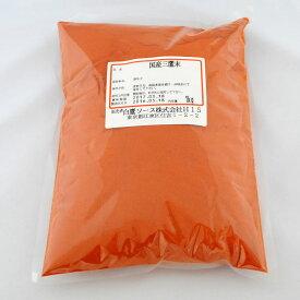 〔激辛 一味唐辛子 国産〕唐辛子粉末(1kg)【送料無料】
