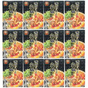 しびれ王/四川で食べた火鍋の素 160g(業務用/12個入)