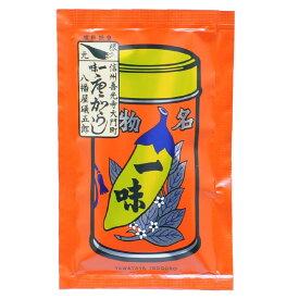 【八幡屋礒五郎】一味唐辛子/袋入り(15g)【送料無料/メール便】