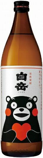 球磨焼酎(米焼酎)白岳(ハクタケ)25度900mlくまモンボトル