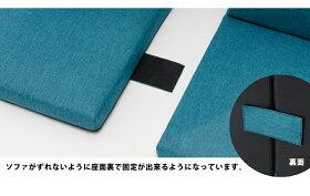 コーナーソファ3点セットソファソファーL字三人掛け和楽ローソファ合皮洗濯可能日本製カバーリングローソファセットWARAKUこたつソファ573白鶴リクライニングIori庵