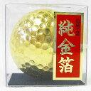 G golfball1