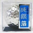 S golfball1