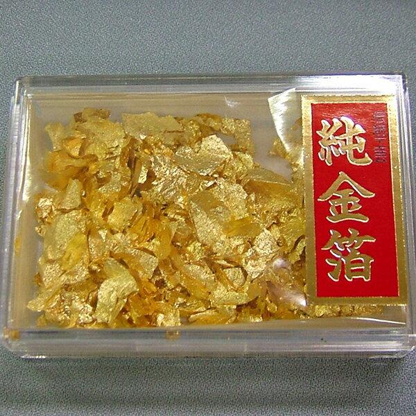 金箔ケース入り(小) 10個