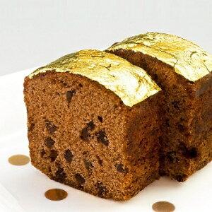 【チョコレートケーキ 黄金の焼菓子】 金箔 食用 ギフト 焼菓子 箔座 HAKUZA