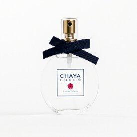 【CHAYA cosme オードトワレ紅い梅の香り】茶屋コスメ 香水 レディース メンズ 梅の香り 箔座 HAKUZA