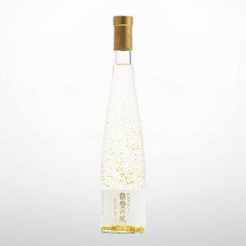 【純能登産ワイン「能登の風」】ワイン 白ワイン 金箔入 ギフト ハーフボトル プレゼント