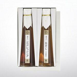 【金仕立調味料2本セット(江戸レッシング、白だし)】金箔 白だし 煎り酒 ドレッシング 調味料 箔座 HAKUZA にんべん