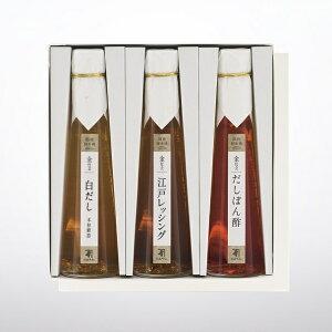 【金仕立調味料3本セット】金箔 白だし 煎り酒 ぽん酢 ドレッシング 調味料 箔座 HAKUZA にんべん