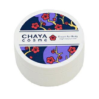 有CHAYA cosme奶油四身体红梅树的香味50g(小尺寸)