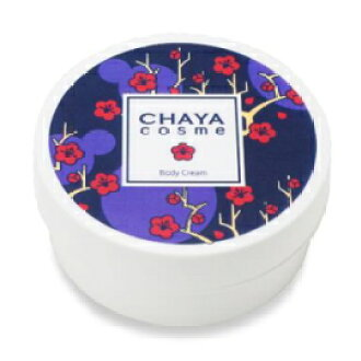 CHAYA cosme cream for body red or plum flavor 200 g (body cream)